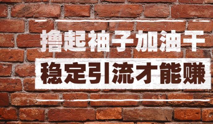 微信seo引流和公众号排名