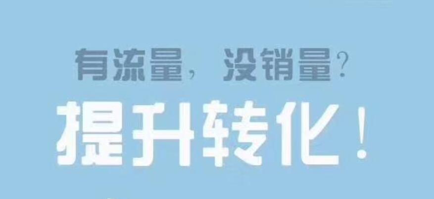 【灰色关键词快速排名】_星图平台