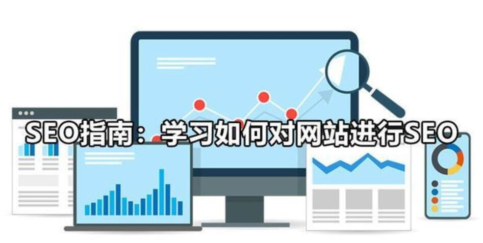【网站快速排名优化软件】_麒麟网平台