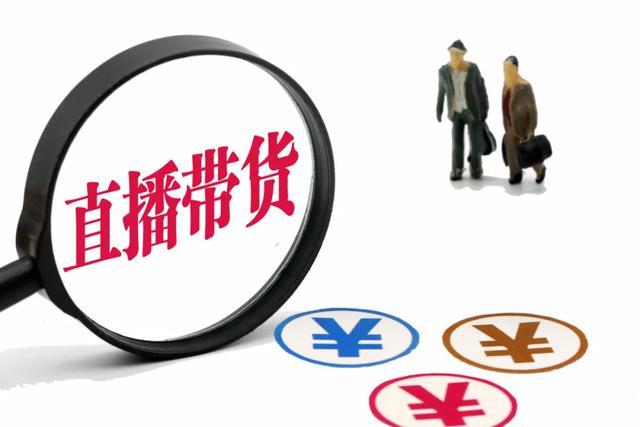 惠买集团:正规军入场,打造直播电商新格局