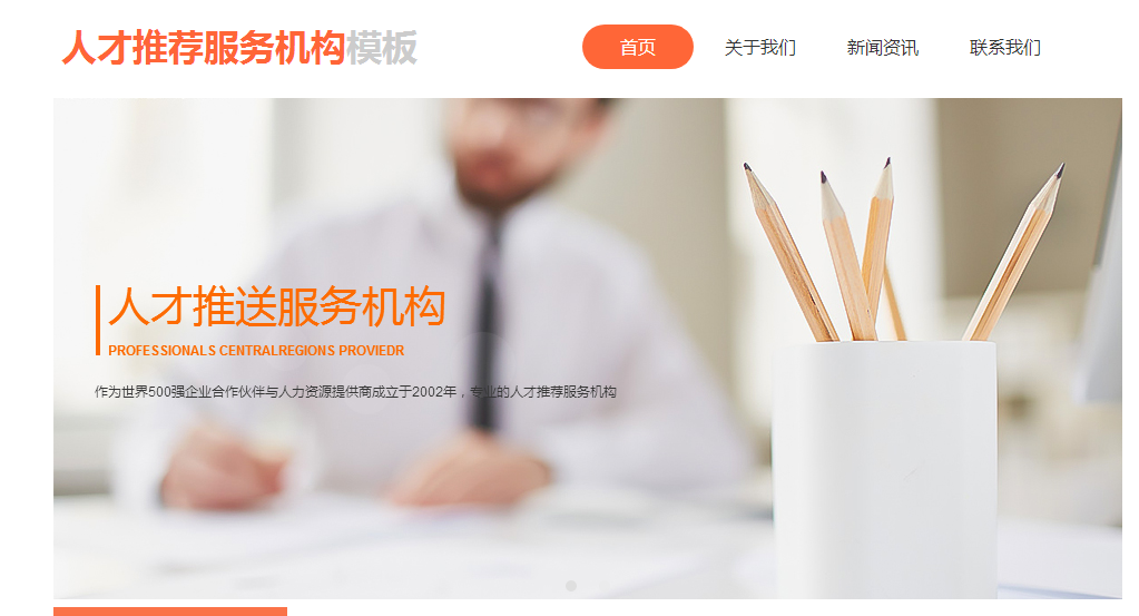 网站制作教程入门方法有哪些,专业网站建设入门教程讲解
