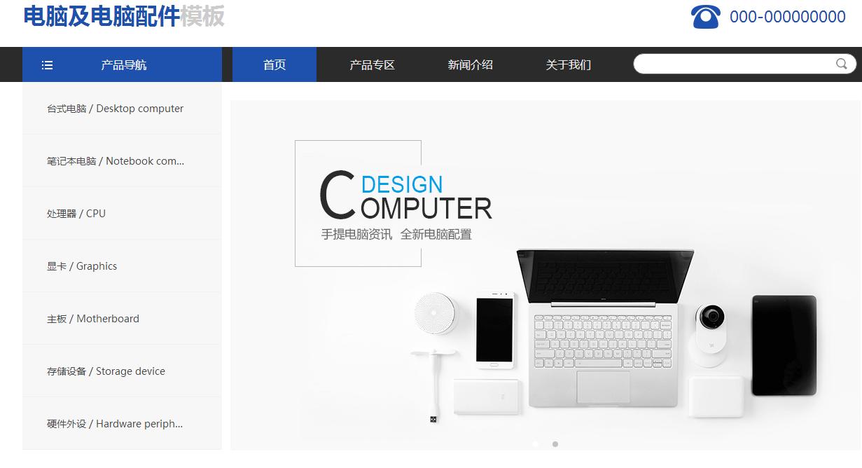 网站建设中形象设计会影响网站制作报价吗