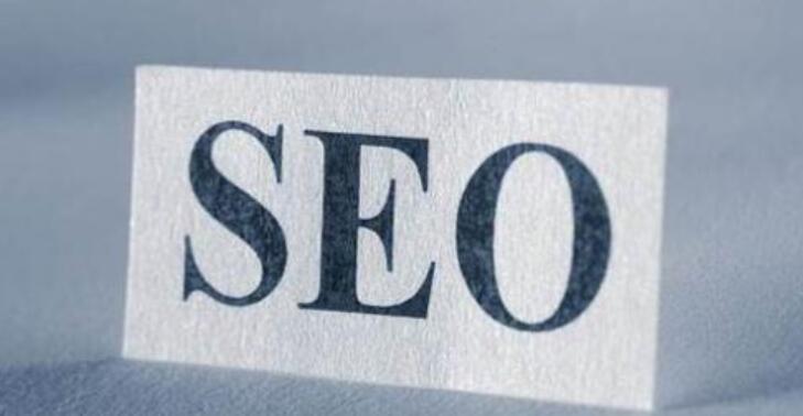 【seo培训课程】seo优化标准的网站有哪些特征呢?
