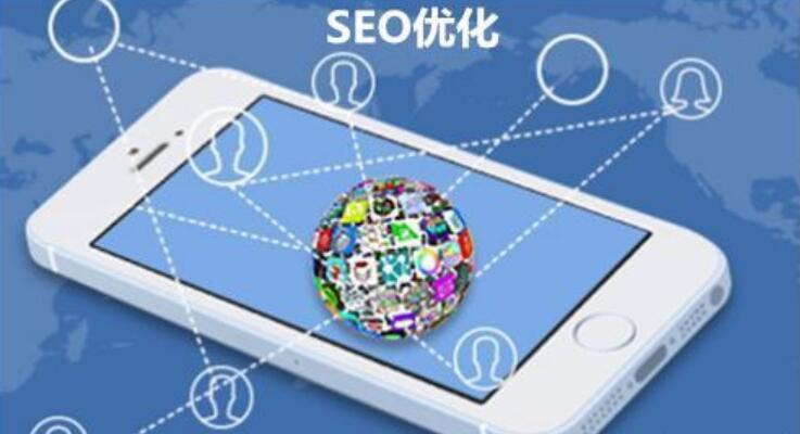 【快速排名价格】_seo优化利用网站赚钱在哪里呢?
