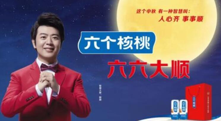 六个核桃在中秋节的品牌营销是什么?
