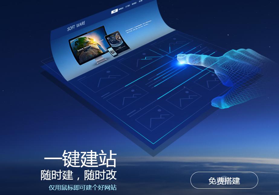 广州黄埔区网站建设:关键词优化到百度首页需要多长时间