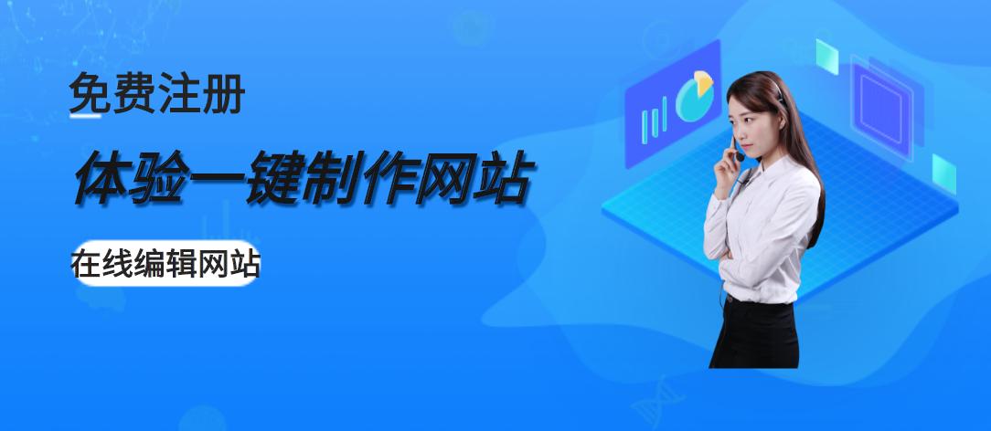 杭州网站建设中手机网页基本建设的简易设计方案?