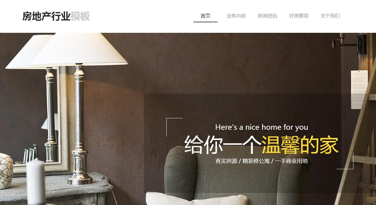 信阳网站建设企业网站何时改版比较好?企业网站改版需要注意什么问题?