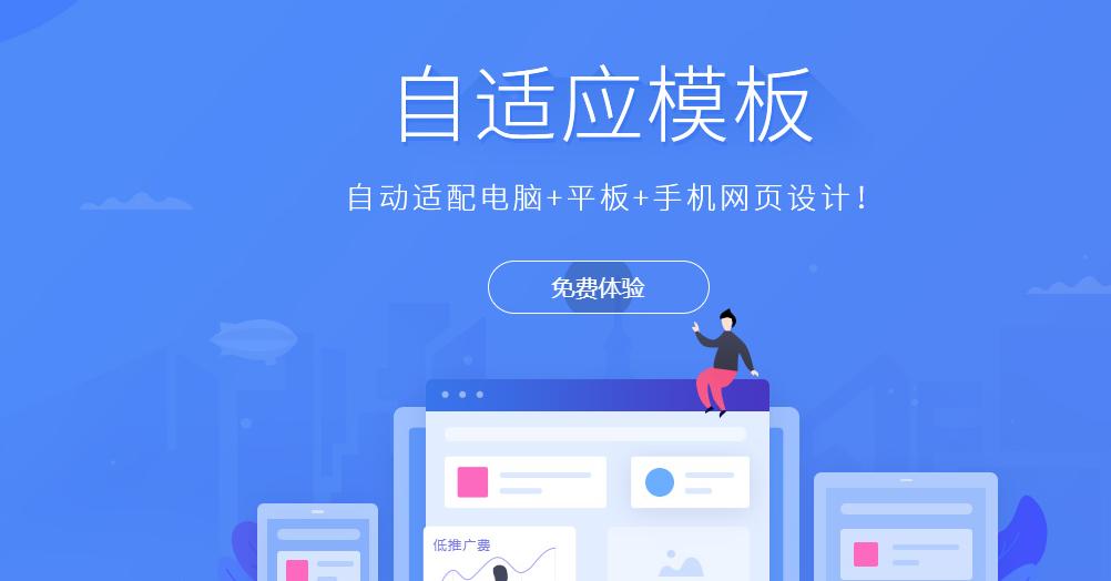 石家庄网站建设谈谈常见的建站系统有哪些?