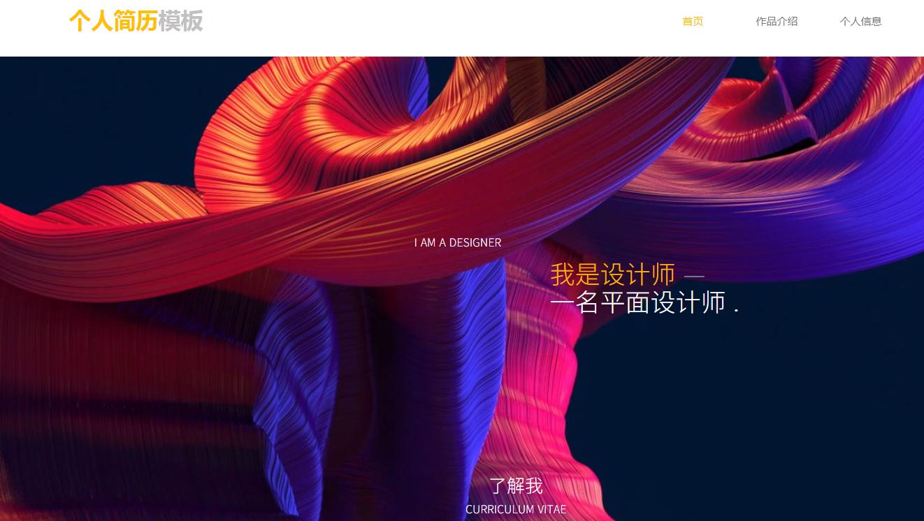 广州网络推广怎么做才有价值?网络营销怎么做?
