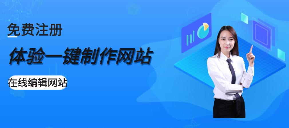 杭州网站建设企业解读营销网站有什么作用?