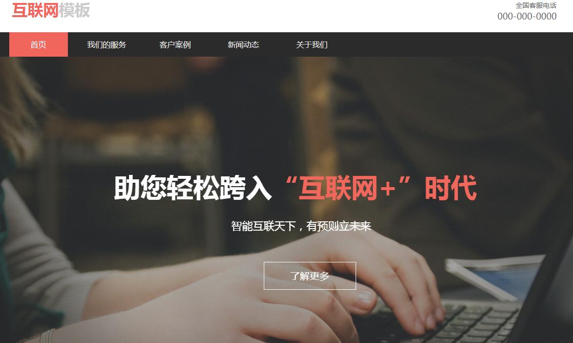 红河网站建设网站内容运营需要做什么准备?