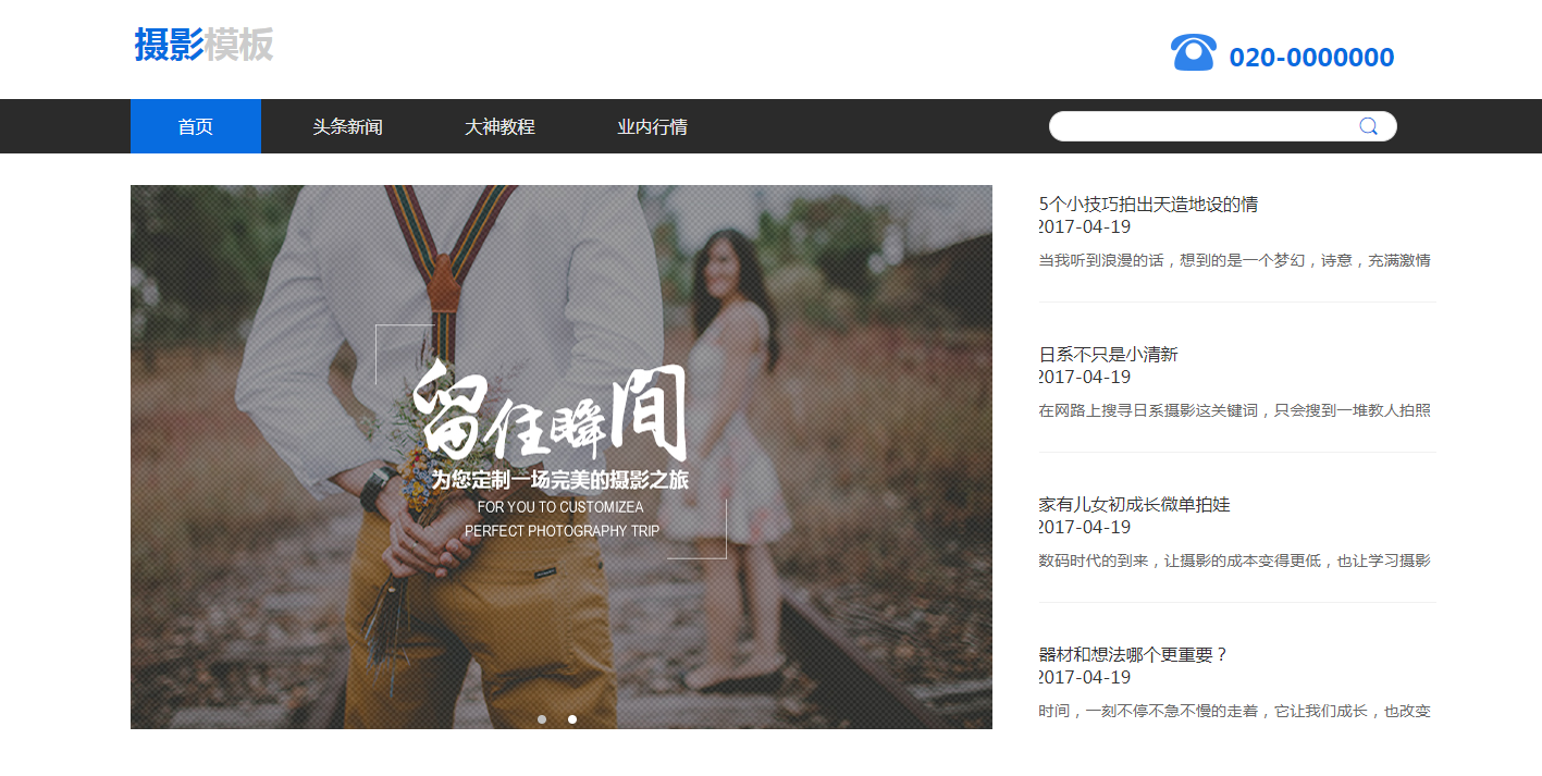 广州海珠区影响网站优化的建设因素是什么