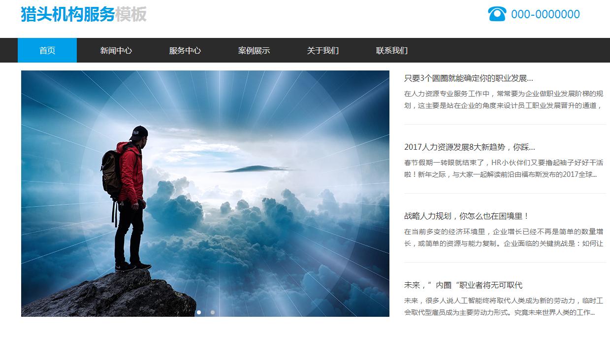 黄冈网站建设中新网站怎样建设优化才能获取良好的排名?