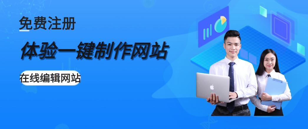 江门网站建设需要注意哪些问题,网站建设要注意什么?