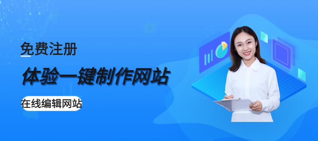 杭州网站建设中企业网站制作常见问题是什么,注意事项是什么?