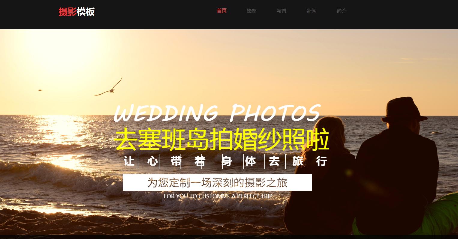 广州白云区怎么确定网站SEO优化的关键词是什么