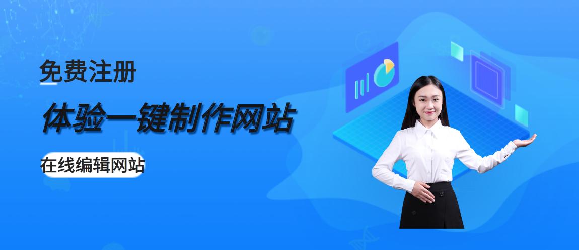 广州做网站seo优化需要会什么技能,你知道吗?