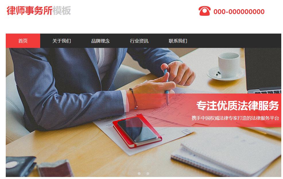 牡丹江网站建设浅谈百度整改下seo的生存状态是怎样的?