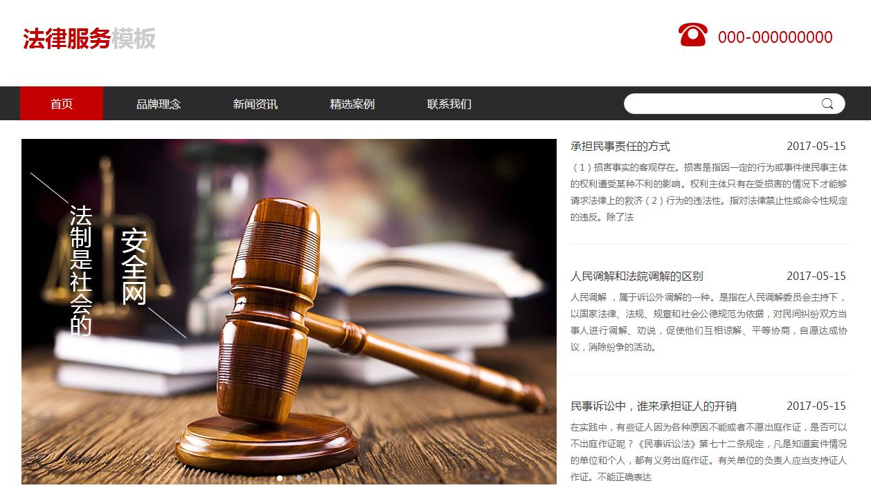 南安企业网站建设对于网上商城系统网站十分重要
