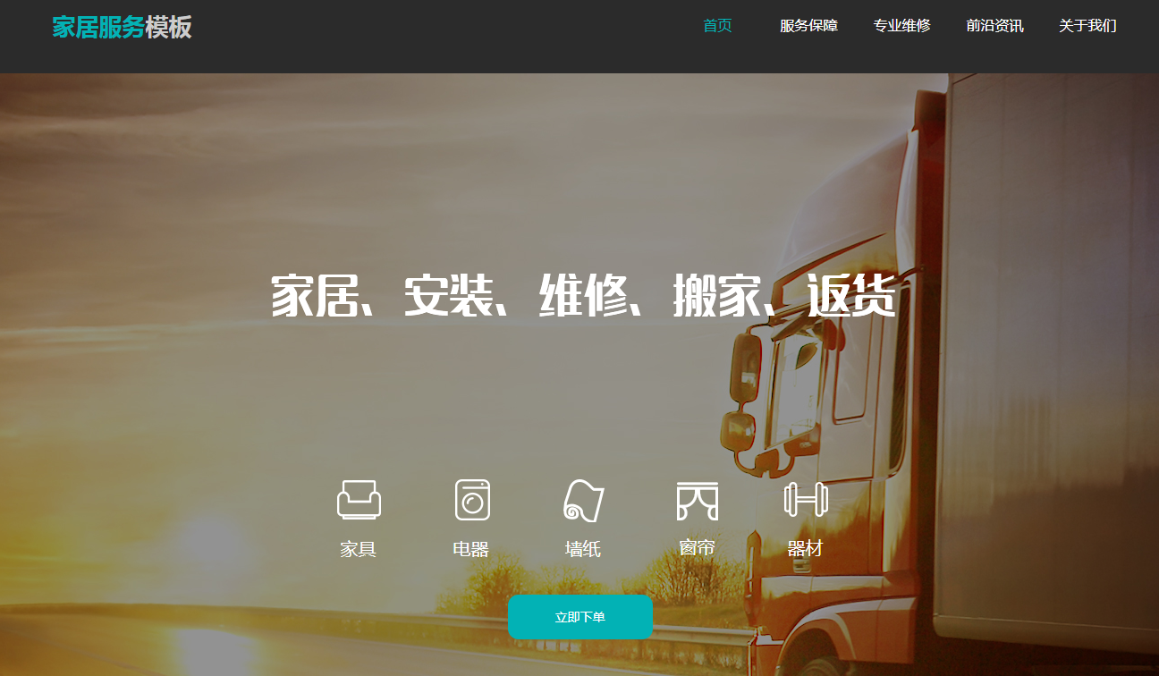 贵阳网站建设谈谈企业网站建设如何建站可以提高整体效果?