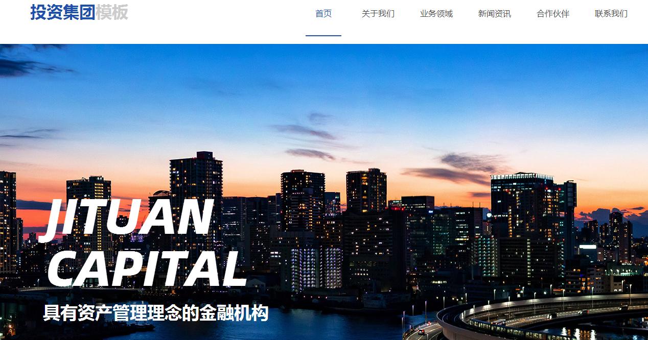 南安企业网站制作有哪些要注意的方面呢?