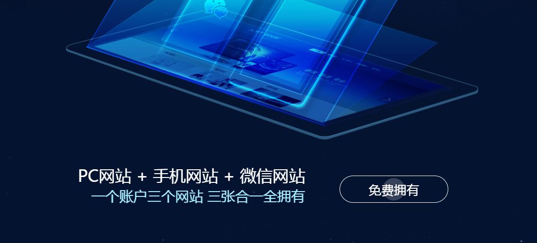 邵阳网站建设中一个企业官网基本建设的如何?