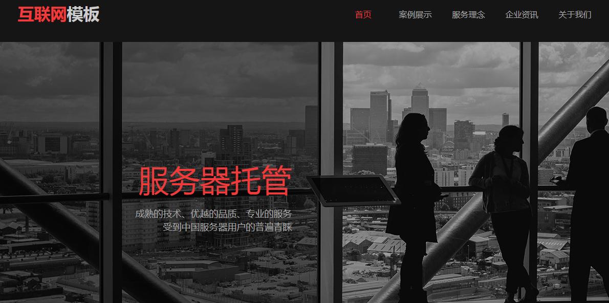 邯郸网站建设分享建设营销型的手机网站应注意的八个要素是什么?