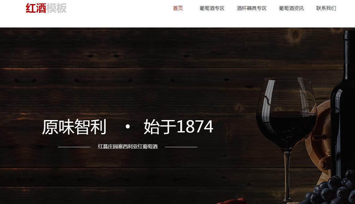 江门简单的网站制作方法,我们自己都可以制作一个网站