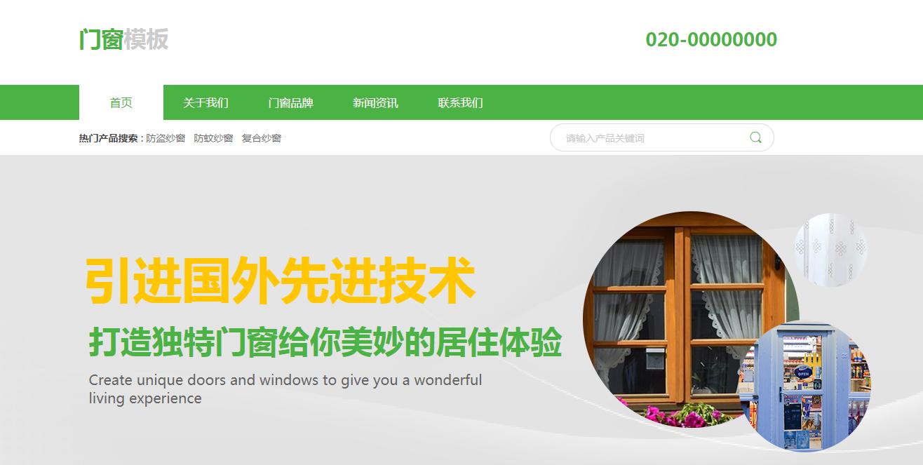 牡丹江网站建设中网站文章内容添加图片还能防抄袭吗