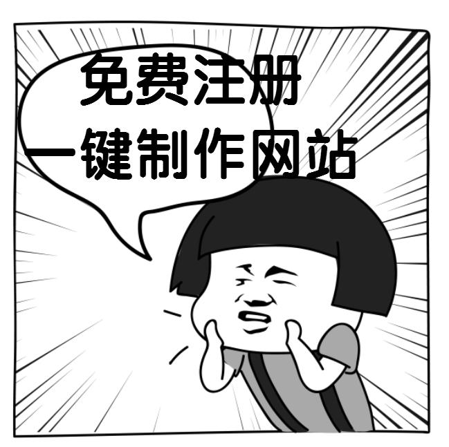 购买老域名对广州网络推广有哪些好处?