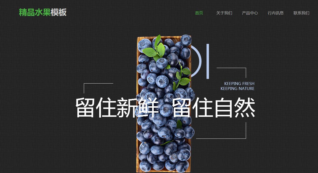 响应式网站建设时页面制做色彩的搭配常见问题是什么