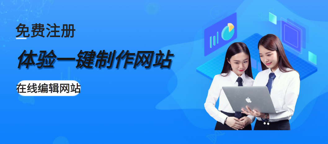 广州企业网站建设有什么要点,需要注意什么?