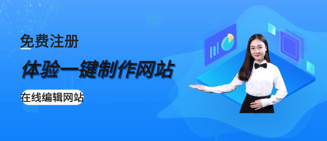 广州海珠区企业网站推广是怎样的