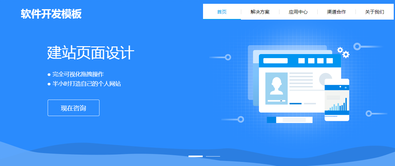 南京网站建设自己建设网站需要花费哪方面的费用?