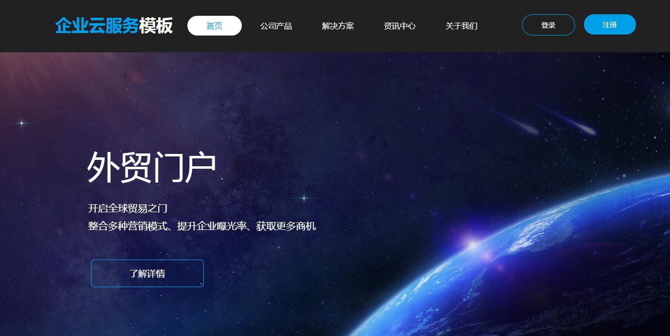江门网站制作技巧,优质网站制作基本方法是什么?