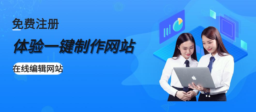 南安网站建设中什么是网站定制,你了解多少?
