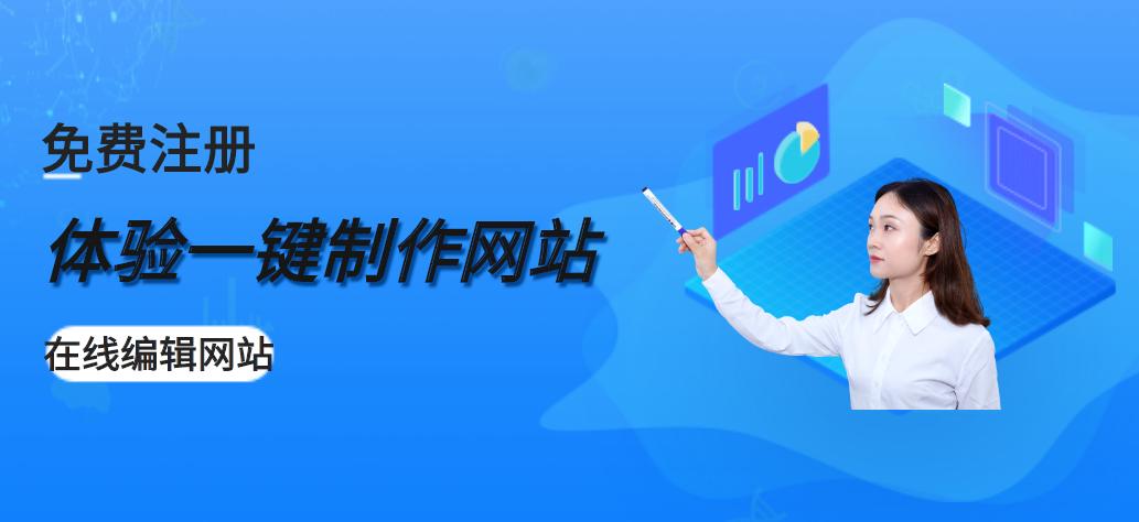 广州网络推广公司提供专业的网站推广方案是怎样的