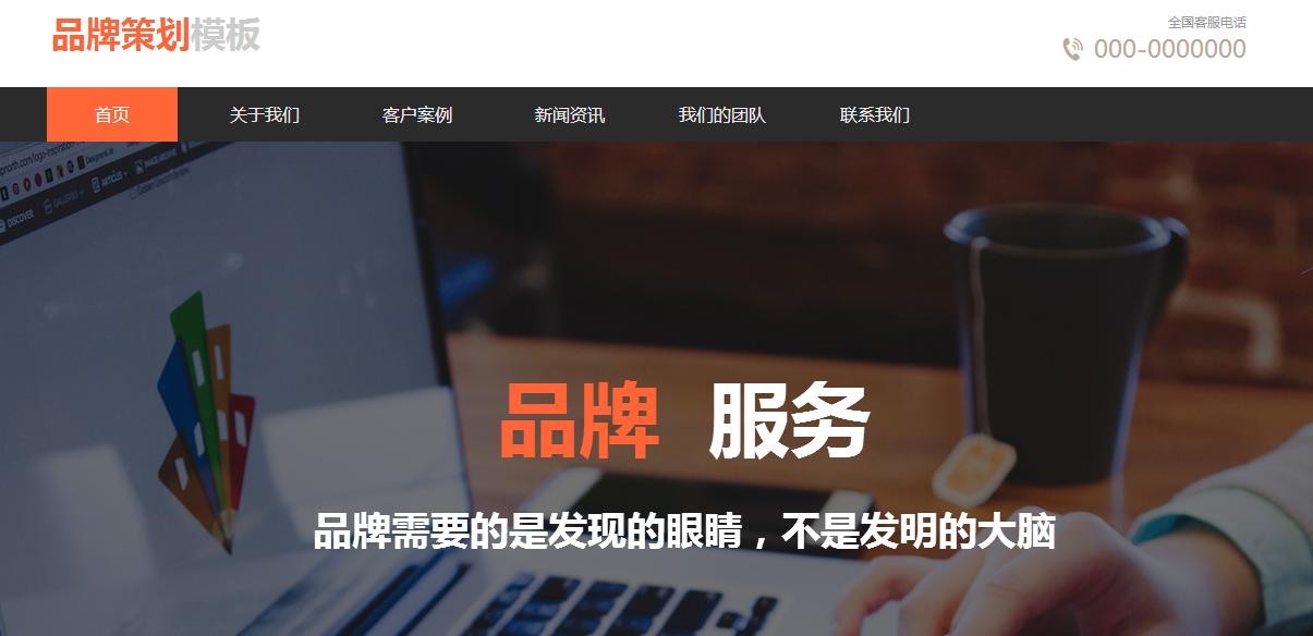 红河网站建设地方性的旅游网站应该如何做优化呢?