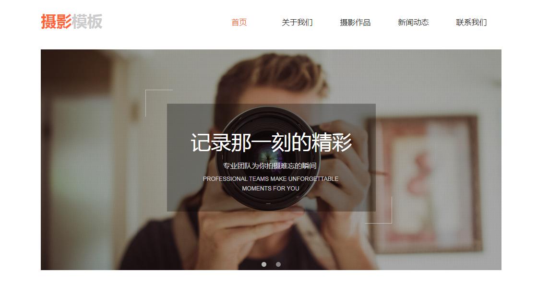 广州越秀区电商网站建设的注意事项是什么