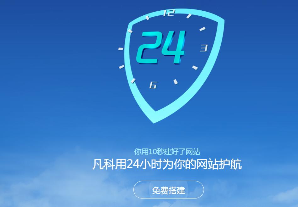 浙江网站建设中目录结构要怎么搭建