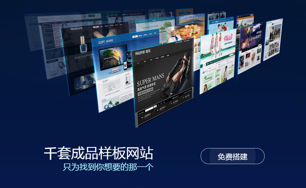 信阳网站建设谈谈如何通过网站建设展现企业品牌价值?