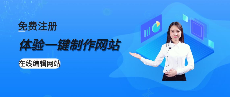 上海网站开发需要做好什么准备?