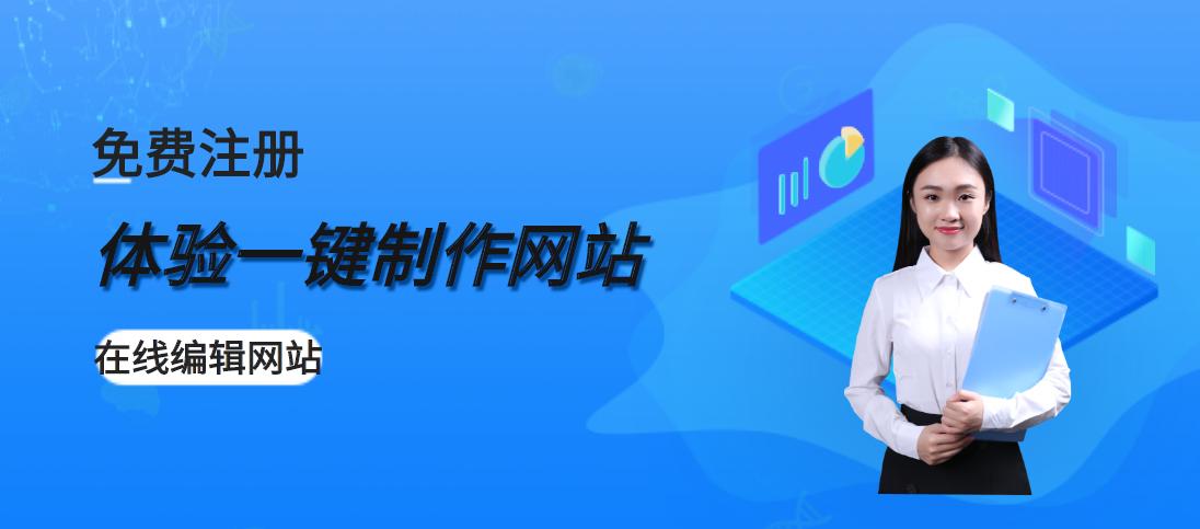 贵阳网站建设谈谈如何打造有特色的企业网站建设?分享5个小技巧给你!