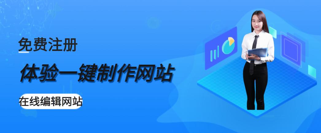 南安优质的企业网站建设对于公司发展至关重要