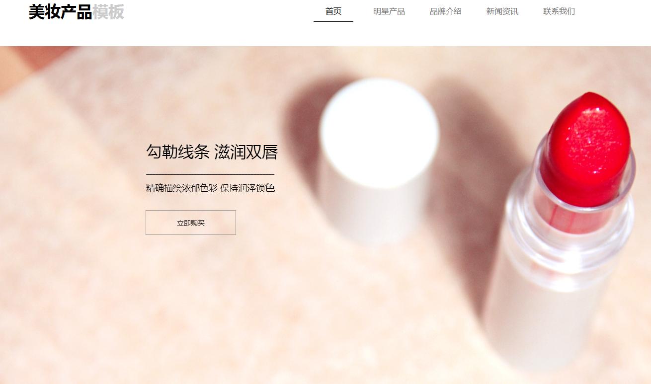 台州网站建设用户运营的核心要素有哪些?