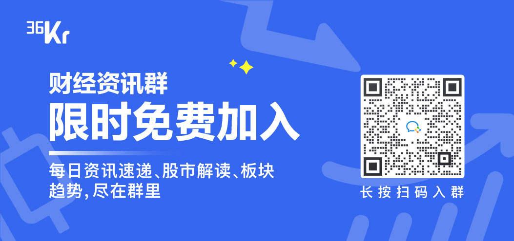 """市场要闻丨科技股""""真香""""?巴菲特5.7亿美元押注Snowflake"""