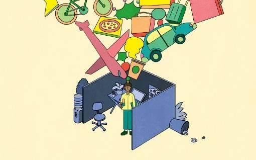 经济发展办公室(经济开发办公室)
