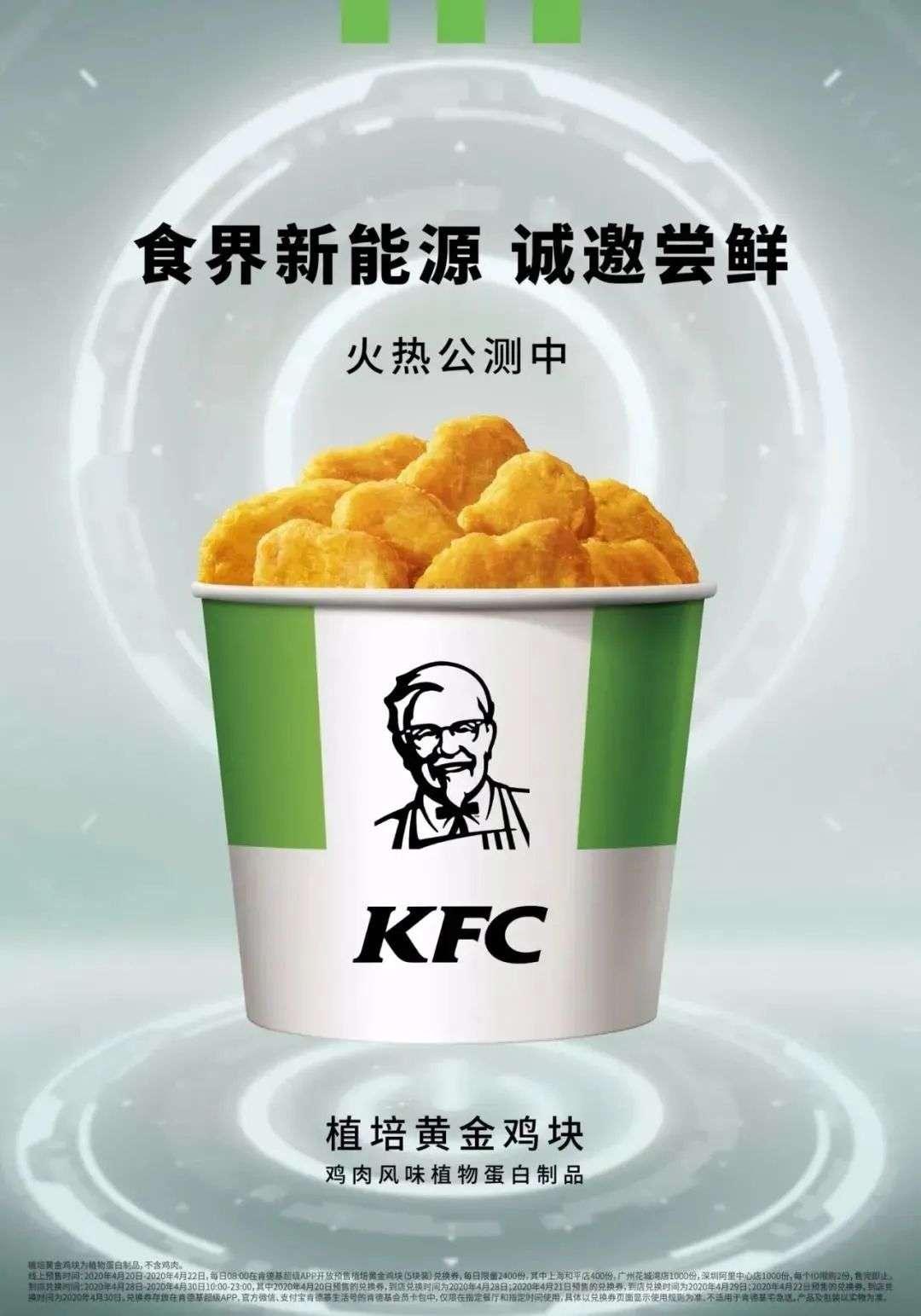 美国人造肉公司来中国建厂了,牛肉猪肉鸡肉都有,你会买单吗?