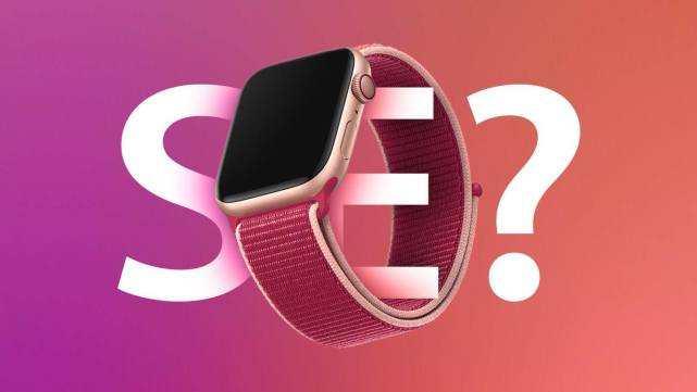 iPhone手表(苹果发布会手表2020)